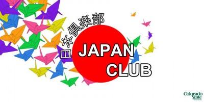 japan club image