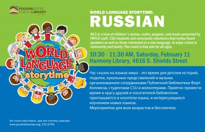 02_11_worldlanguagesstorytime_russian-01