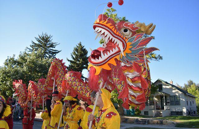 Chinese Club Homecoming 2018 Dragon