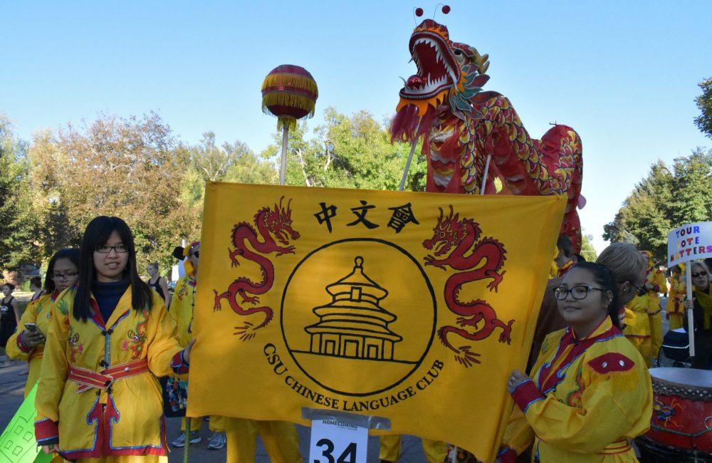 Chinese Club Yellow Sign