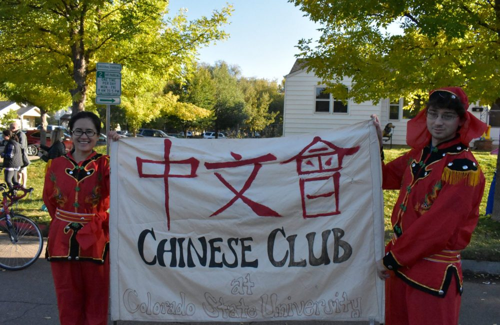 Chinese Club Cloth Sign