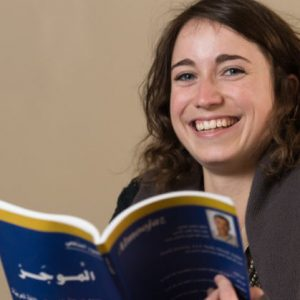 Elizabeth Hale scholarship recepient