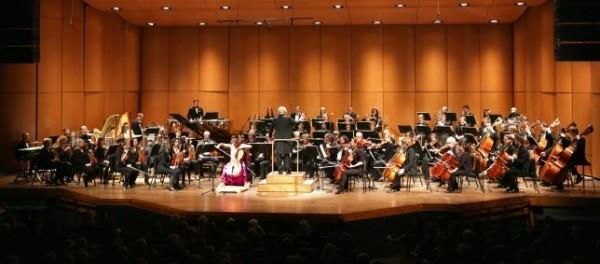 Foco Symphony