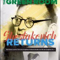 February 2017 Green Room cover
