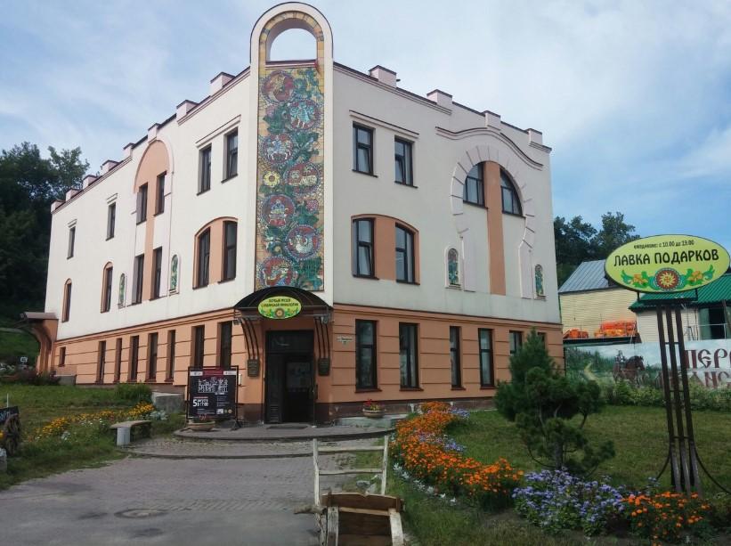 Museum of Slavic Mythology