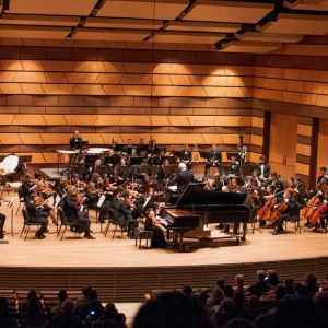 CSU Concerto Competition in Griffin Concert Hall