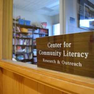 Community Literacy Center