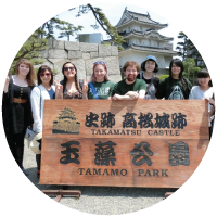 Students participating in Kagawa Japan study abroad program